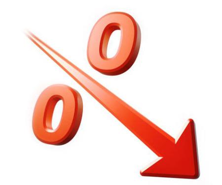 Các ngân hàng rục rịch giảm lãi suất vay vốn