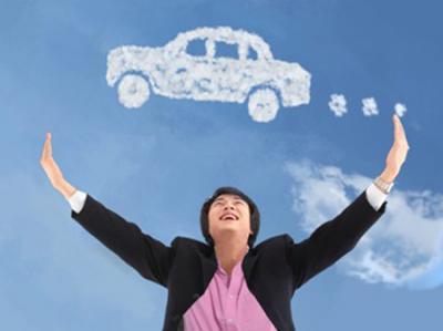 Cho vay mua ô tô tốt nhất 2016